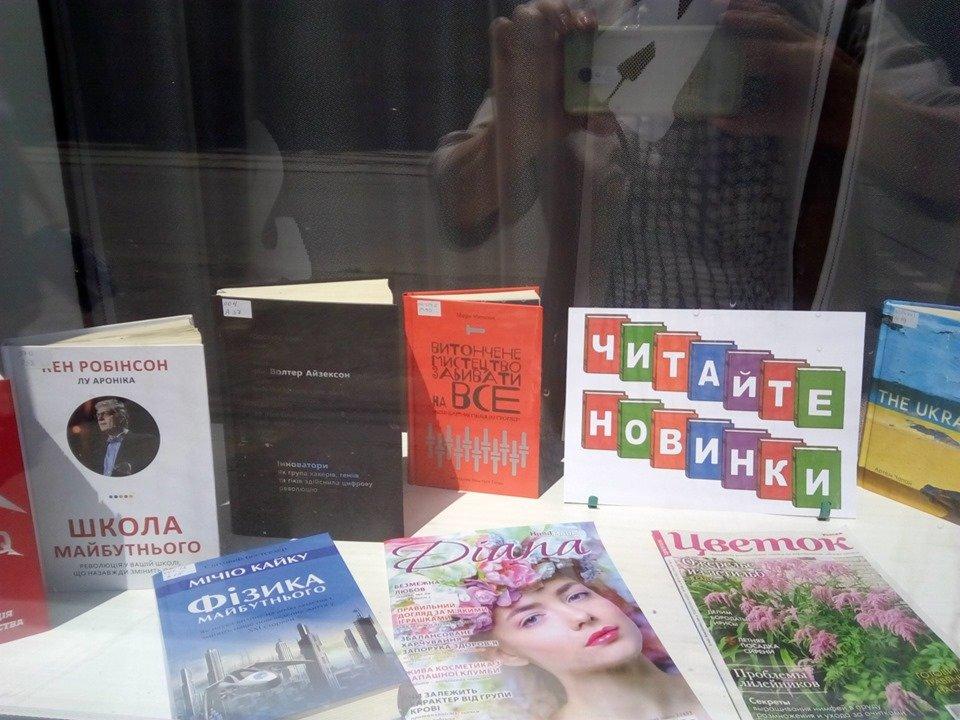 Новинки литературы, мастер-классы и клубы по интересам: каменчан приглашают в библиотеку, фото-1