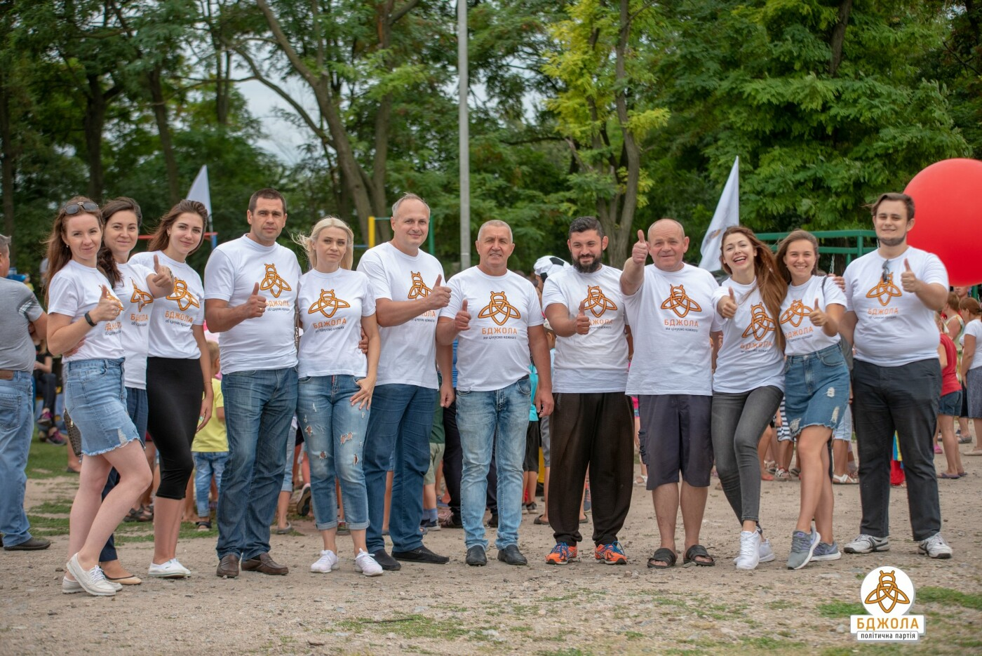 В поселке Романково прошел спортивный праздник «Вместе сильнее», фото-2