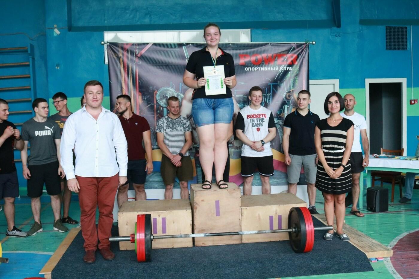 В Каменском прошли соревнования по пауэрлифтингу, фото-11