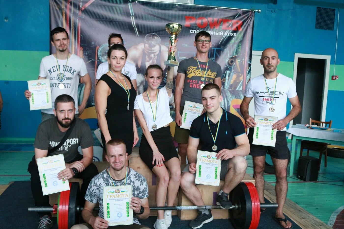 В Каменском прошли соревнования по пауэрлифтингу, фото-12
