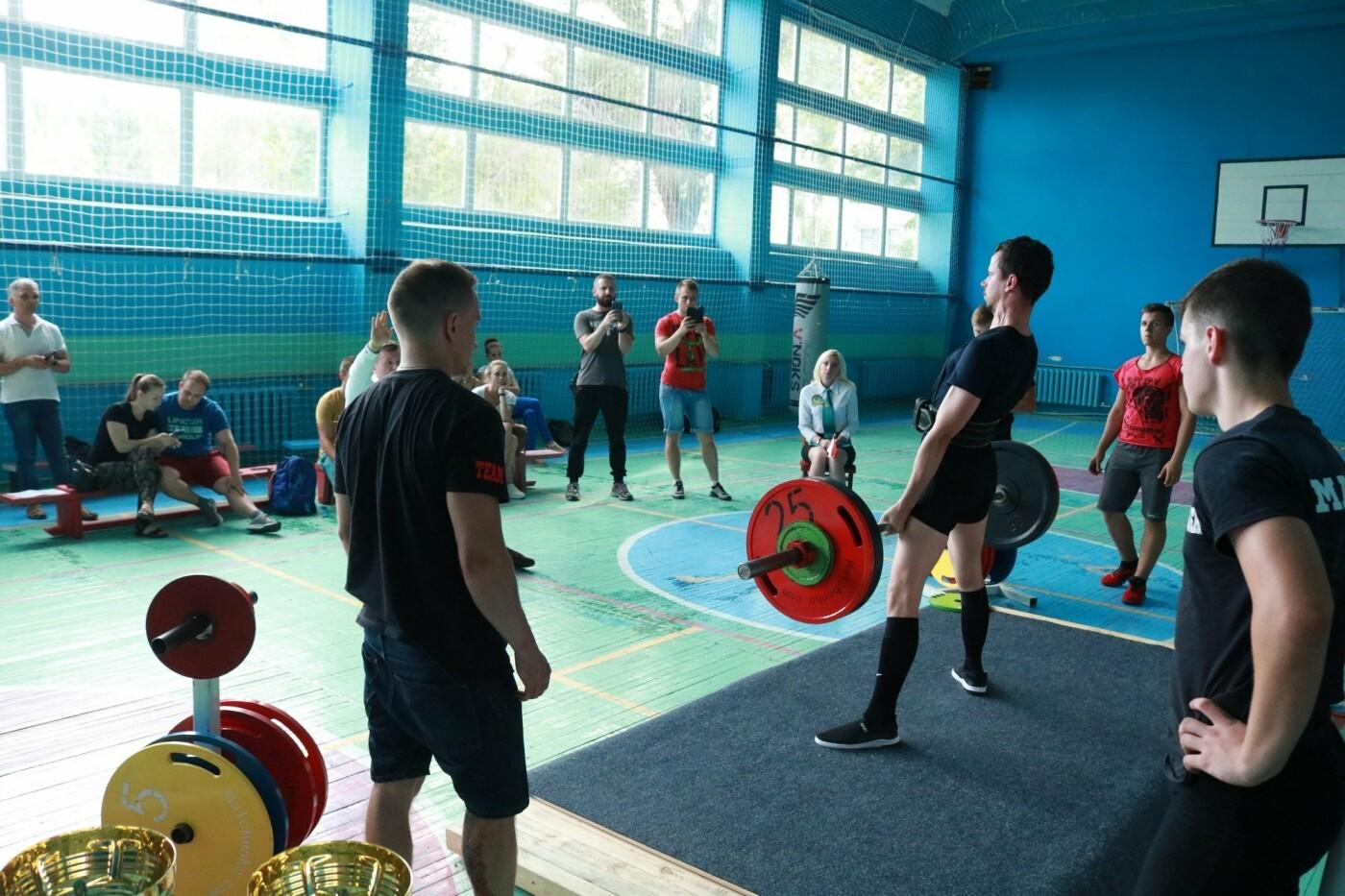 В Каменском прошли соревнования по пауэрлифтингу, фото-7