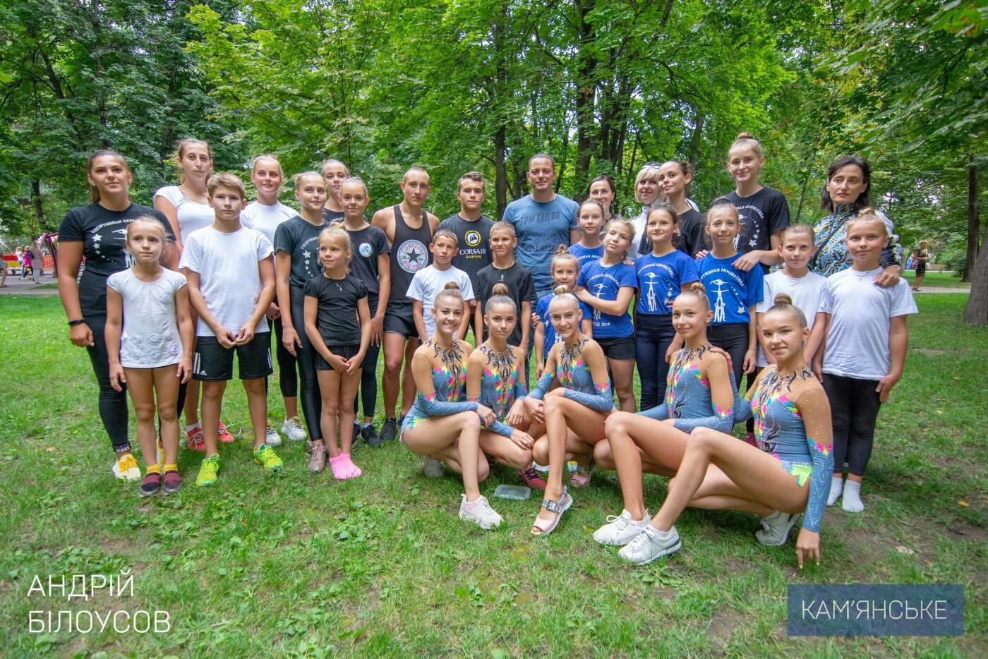 В Каменском прошел зрелищный спортивный фестиваль, фото-1