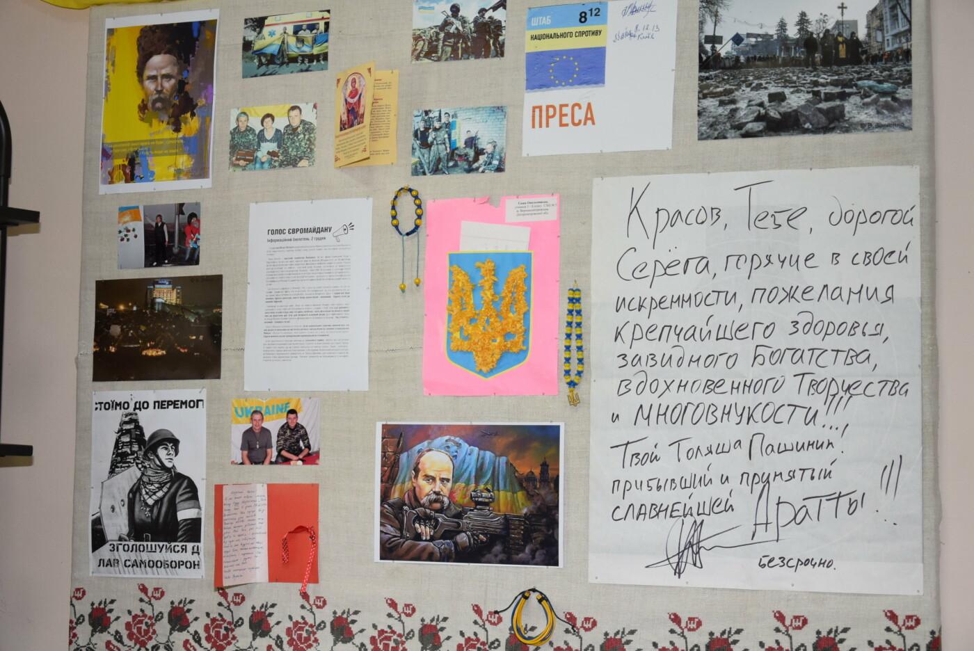 В архиве Каменского открылась выставка ко Дню Независимости, фото-4