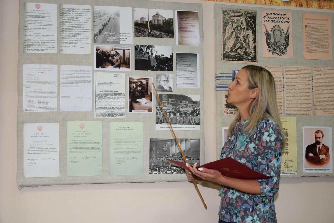 В архиве Каменского открылась выставка ко Дню Независимости, фото-8