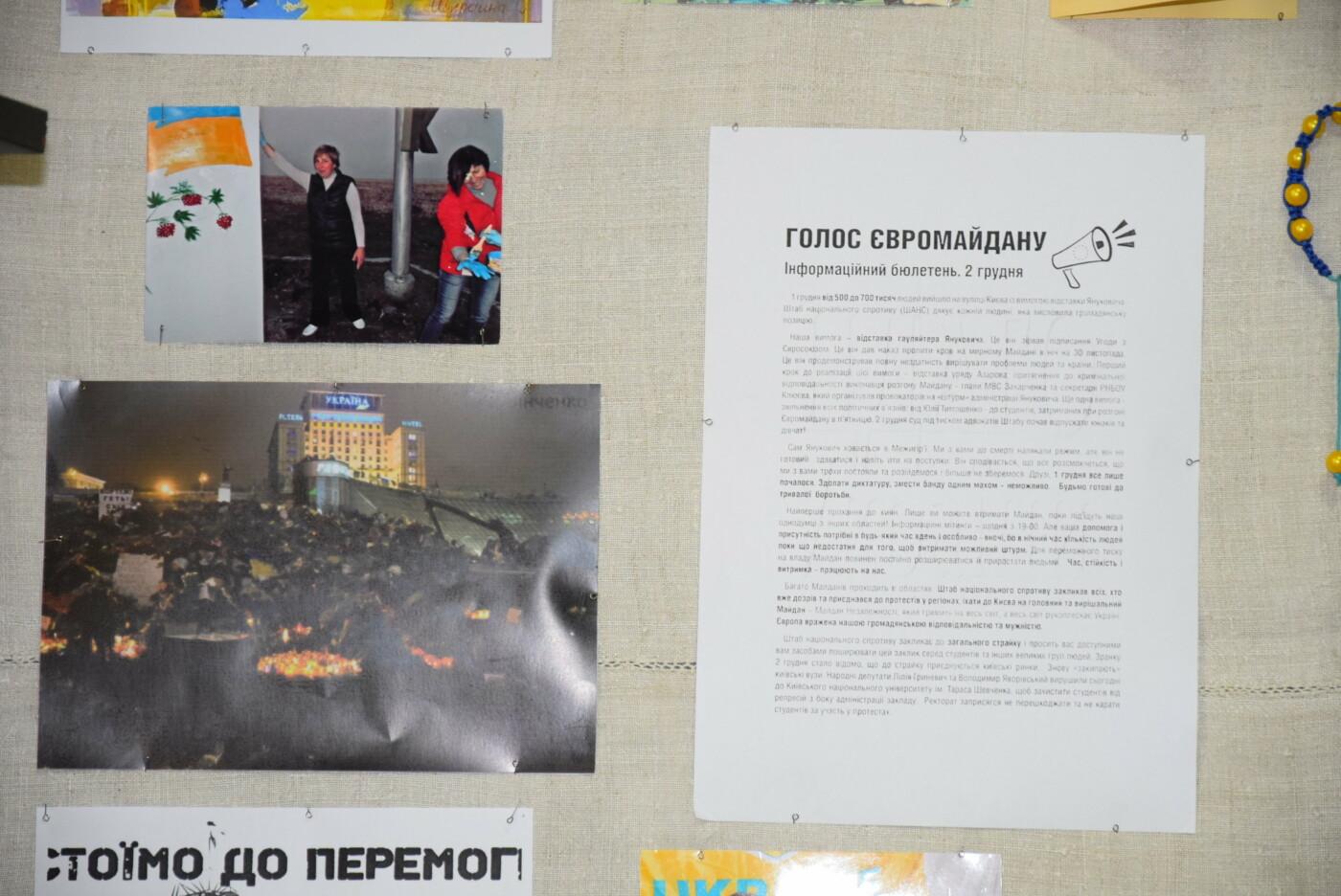 В архиве Каменского открылась выставка ко Дню Независимости, фото-10
