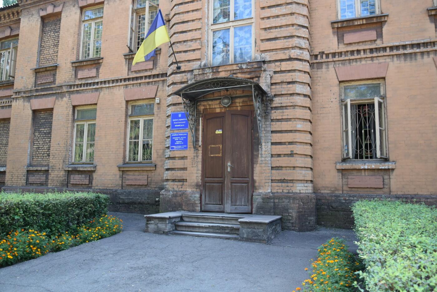В архиве Каменского открылась выставка ко Дню Независимости, фото-14