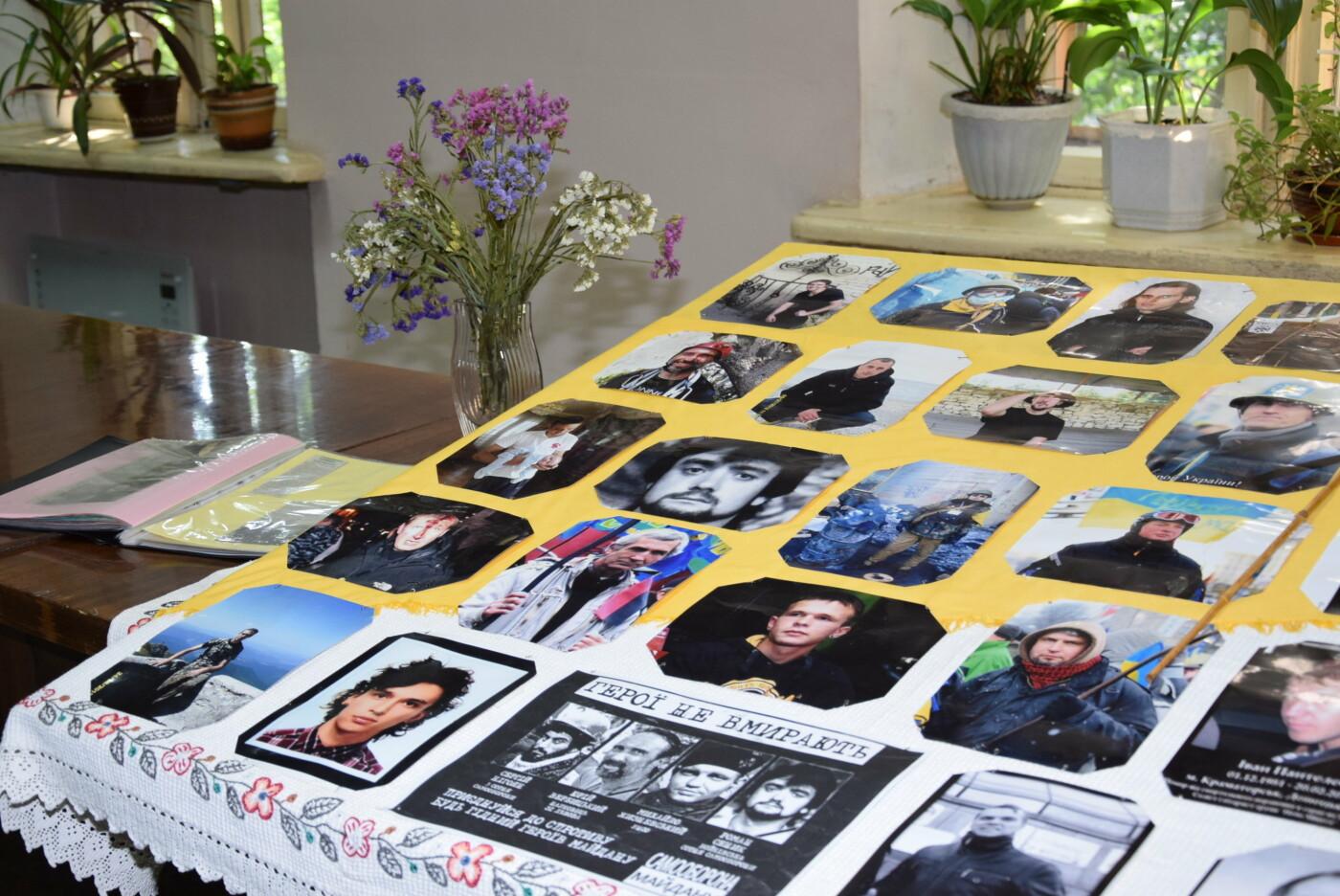 В архиве Каменского открылась выставка ко Дню Независимости, фото-13