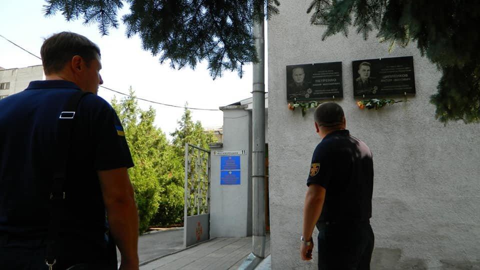 Каменские спасатели почтили память погибших коллег, фото-3