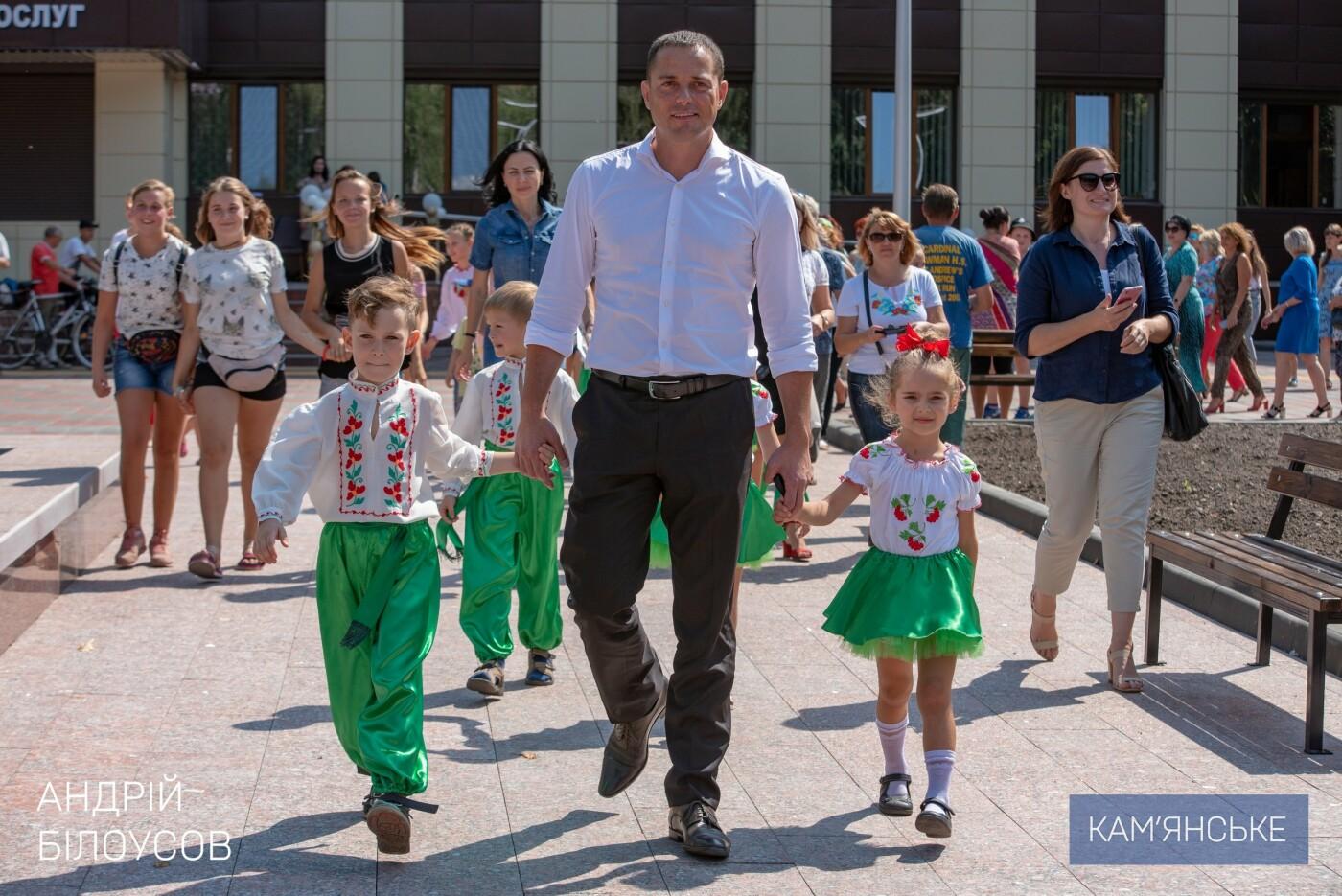 В Южном районе Каменского открыли новую зону отдыха, фото-1