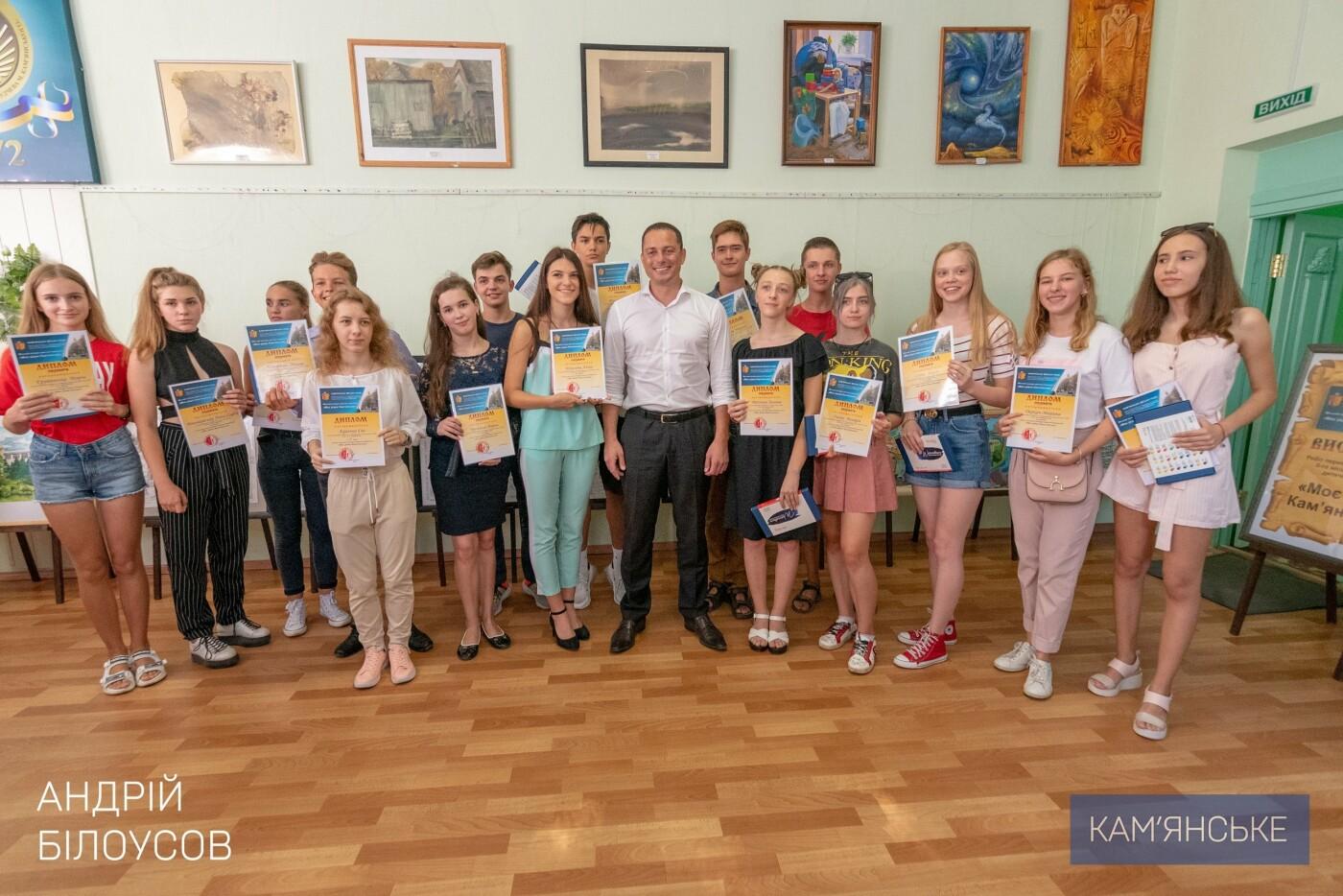 В Каменском наградили победителей и лауреатов конкурса «Моє рідне  Кам'янське», фото-4
