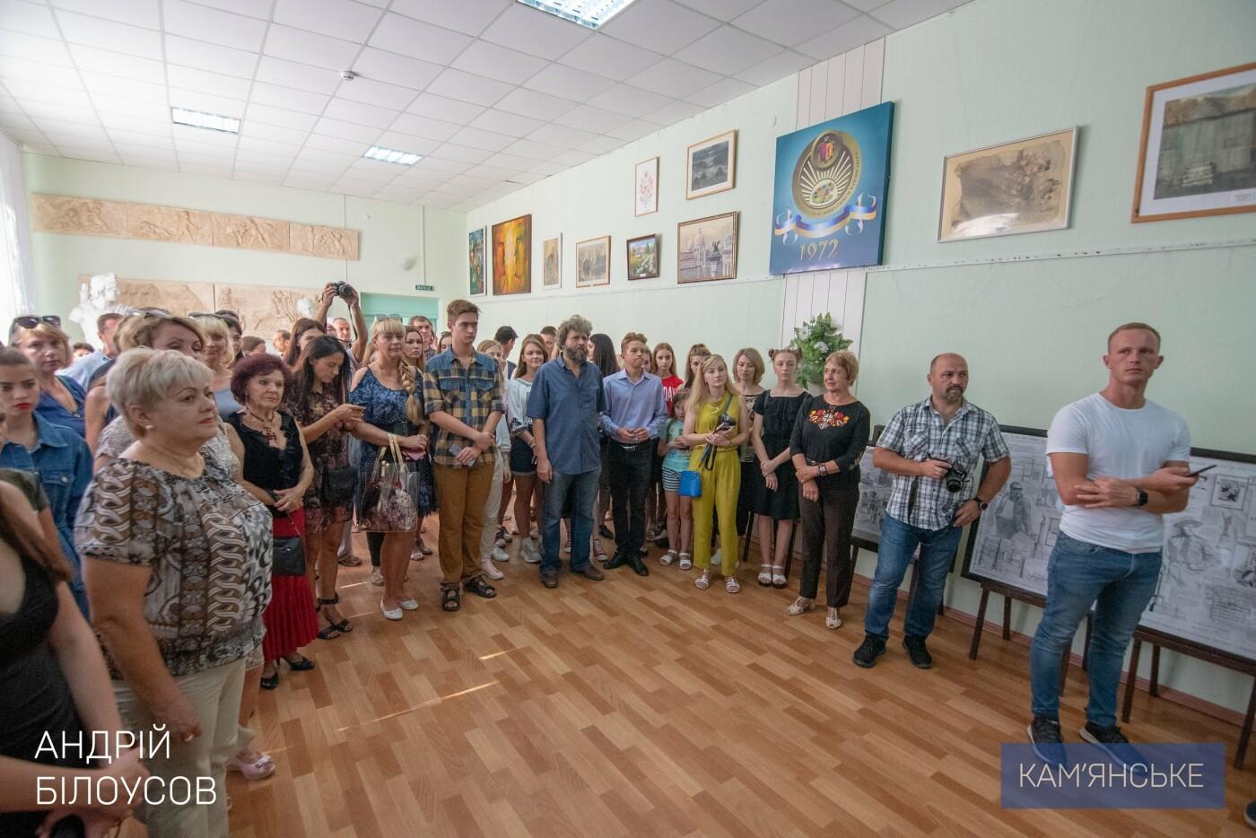 В Каменском наградили победителей и лауреатов конкурса «Моє рідне  Кам'янське», фото-1