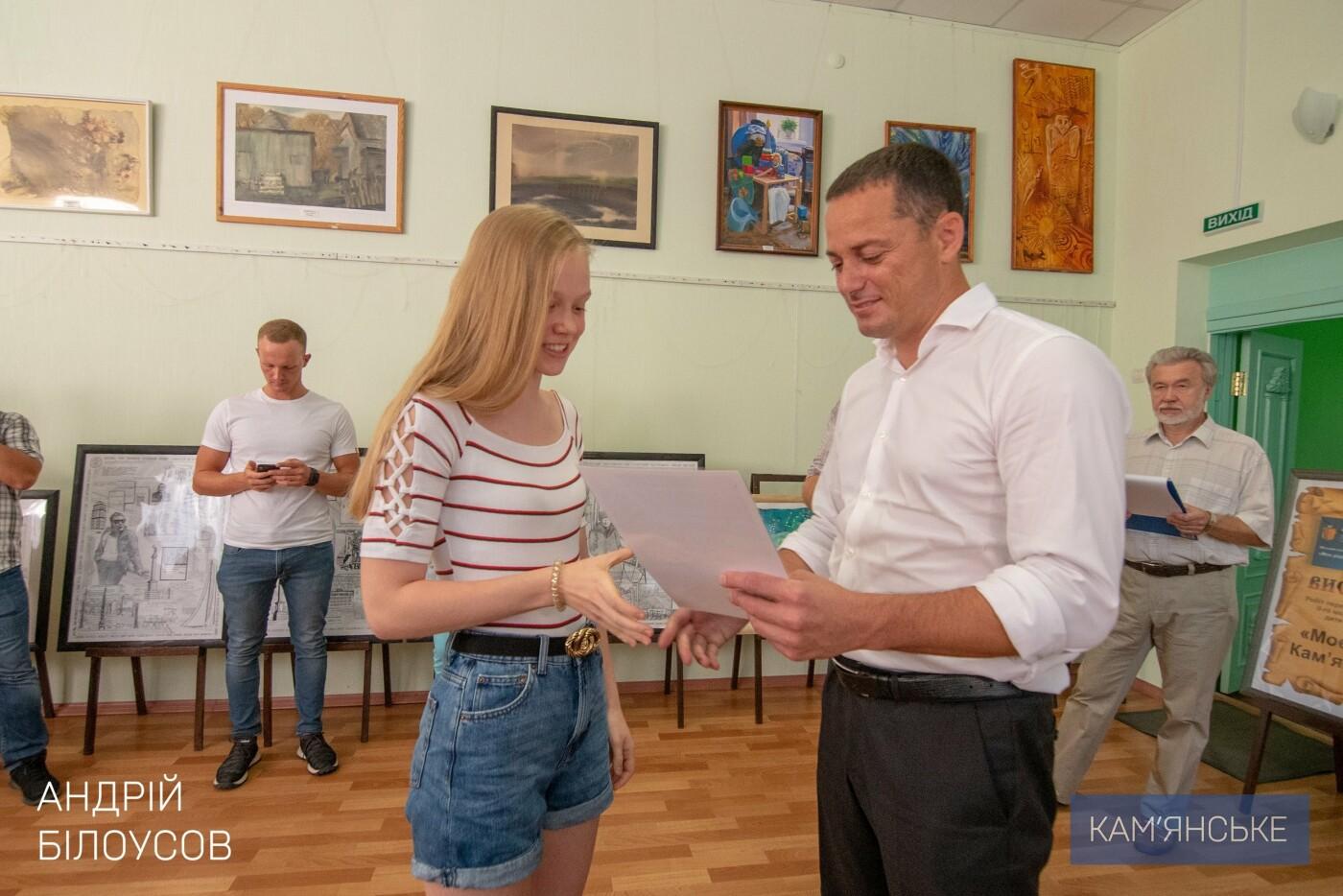 В Каменском наградили победителей и лауреатов конкурса «Моє рідне  Кам'янське», фото-2