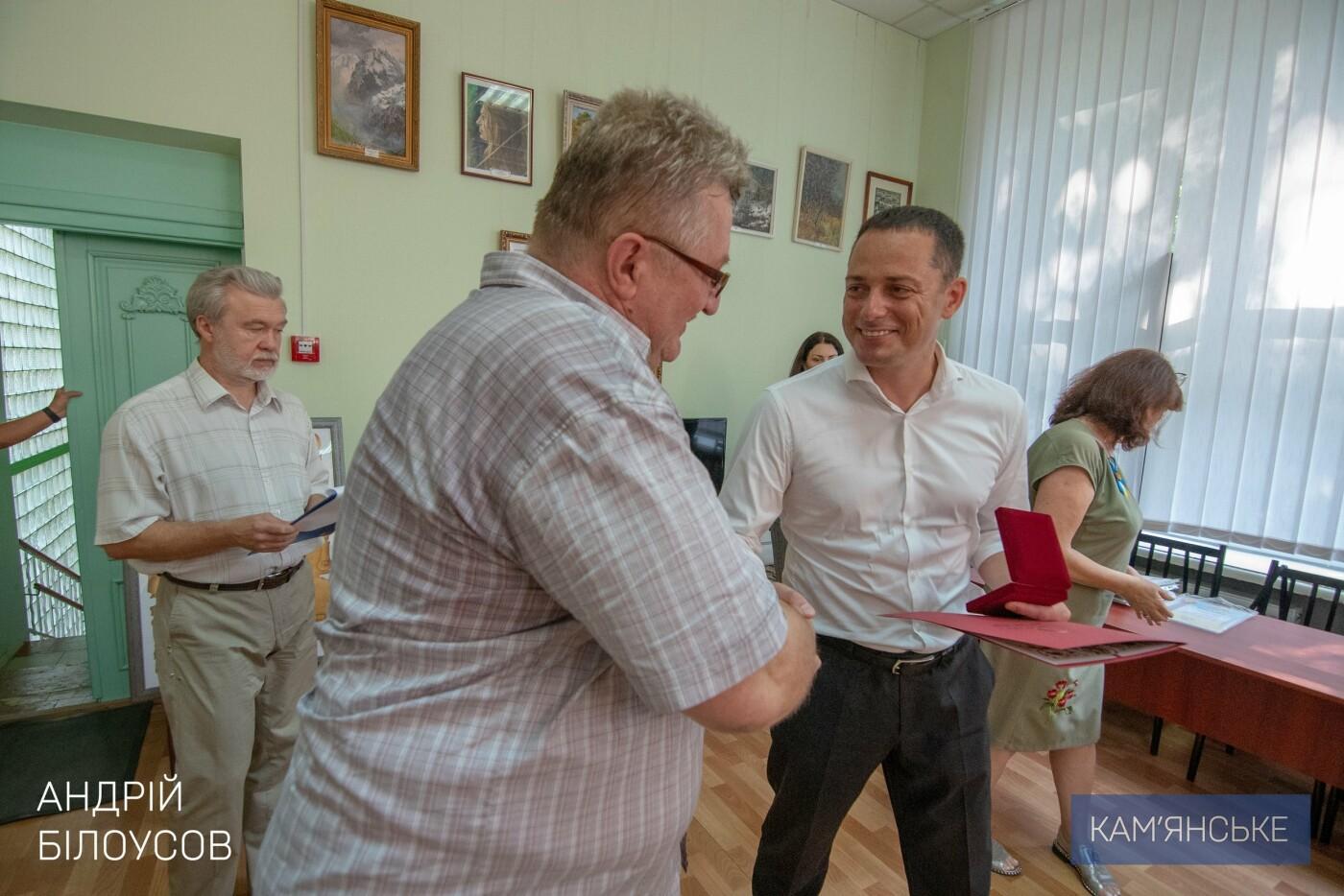 В Каменском наградили победителей и лауреатов конкурса «Моє рідне  Кам'янське», фото-3