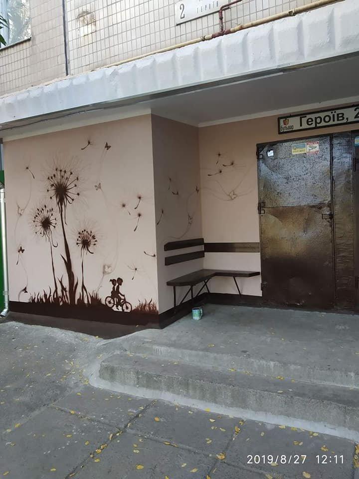 На левобережье Каменского жители отремонтировали и украсили свой подъезд, фото-2