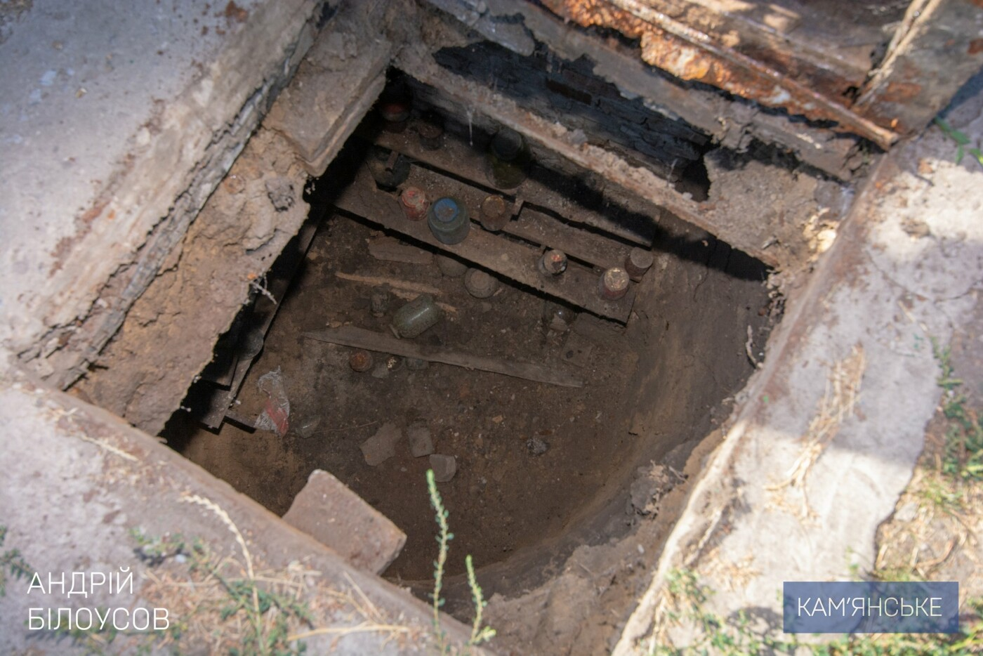 В Каменском продолжают засыпать бесхозные погреба во дворах, фото-2