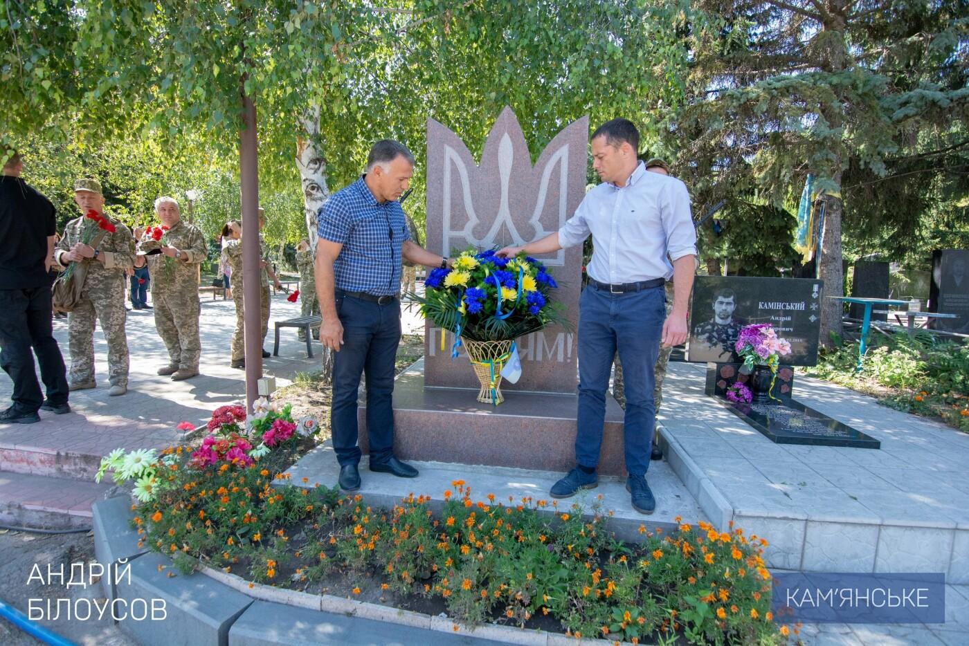 В Каменском почтили память защитников Украины, фото-2