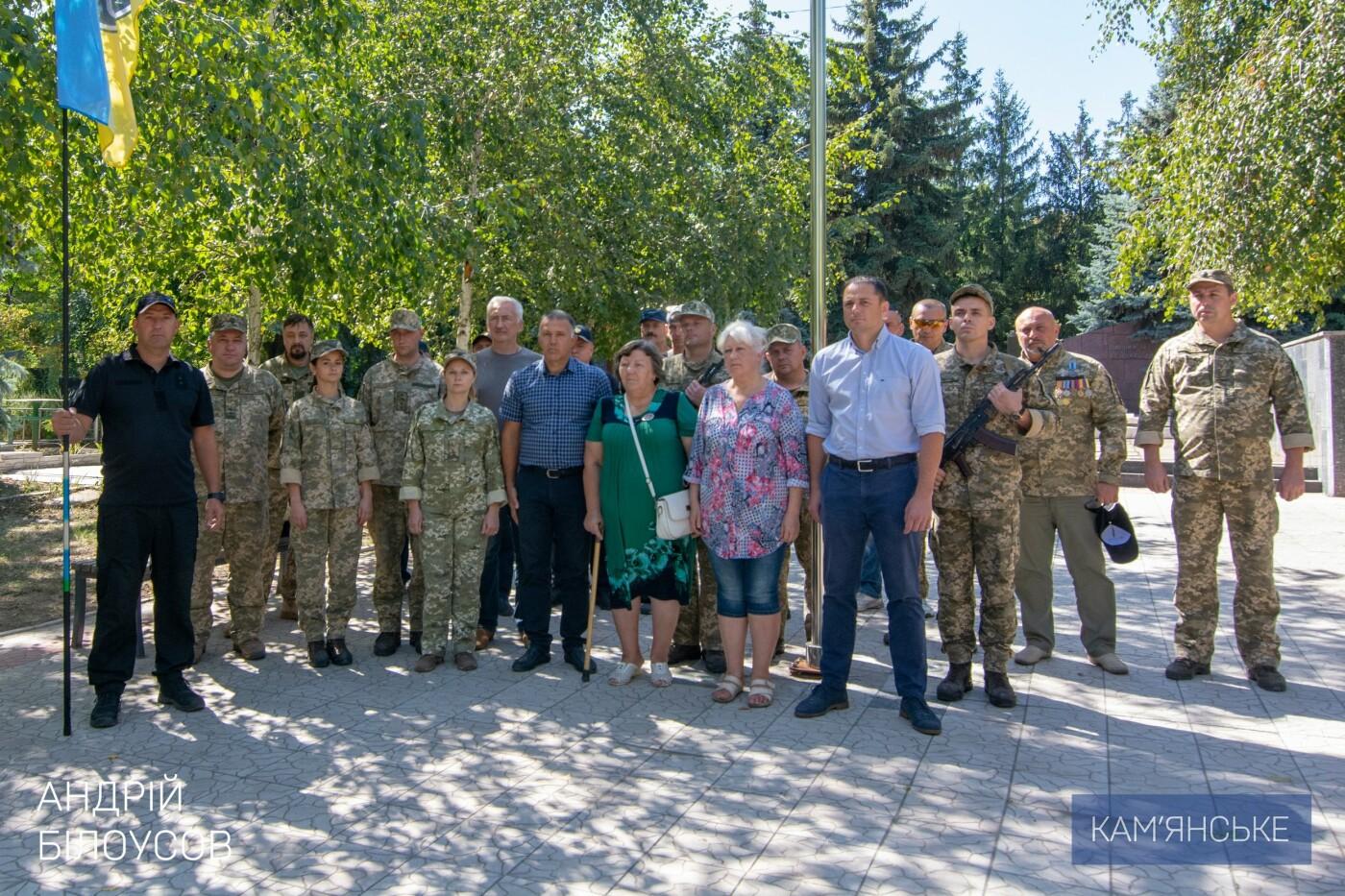 В Каменском почтили память защитников Украины, фото-4