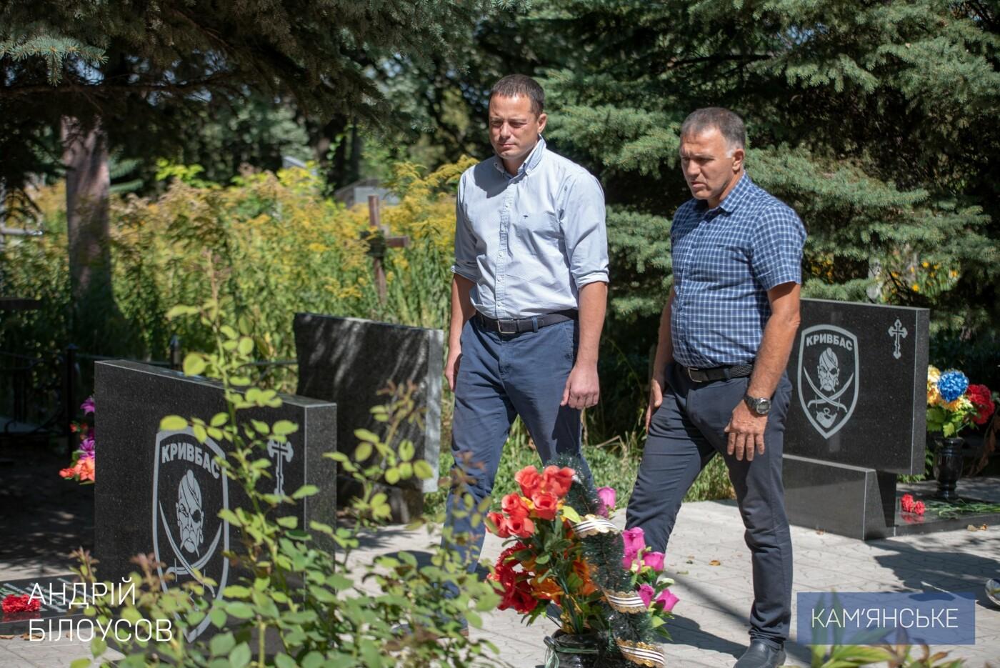 В Каменском почтили память защитников Украины, фото-1