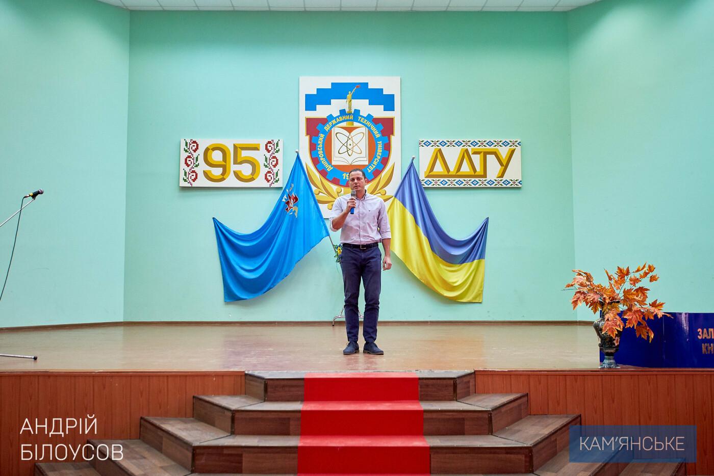 В Каменском ДГТУ абитуриентов посвятили в студенты, фото-3