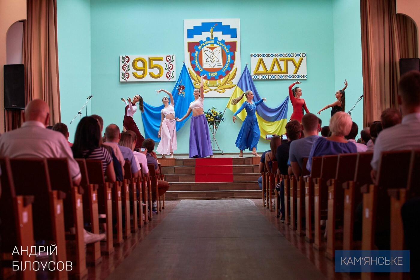 В Каменском ДГТУ абитуриентов посвятили в студенты, фото-5