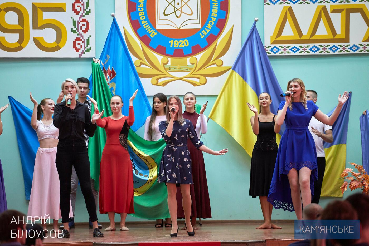 В Каменском ДГТУ абитуриентов посвятили в студенты, фото-6