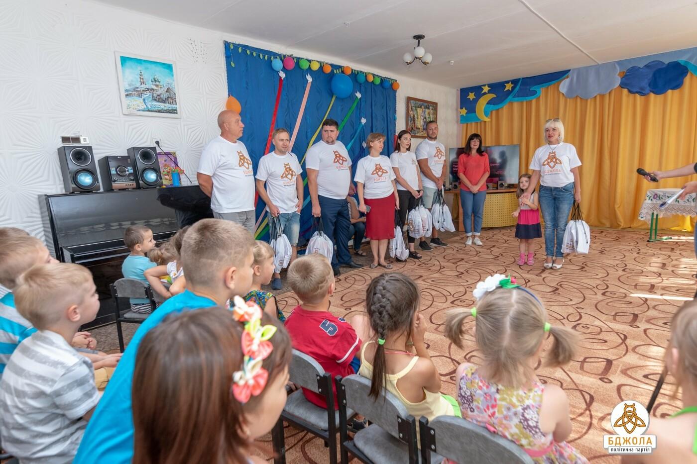 Активисты ПП «Бджола» навестили воспитанников Центра социально-психологической реабилитации детей, фото-1