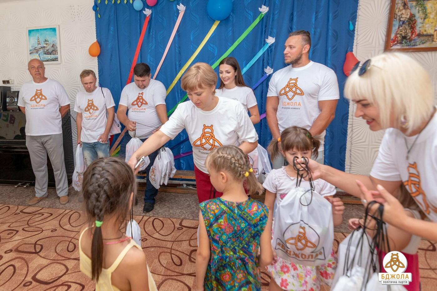 Активисты ПП «Бджола» навестили воспитанников Центра социально-психологической реабилитации детей, фото-2