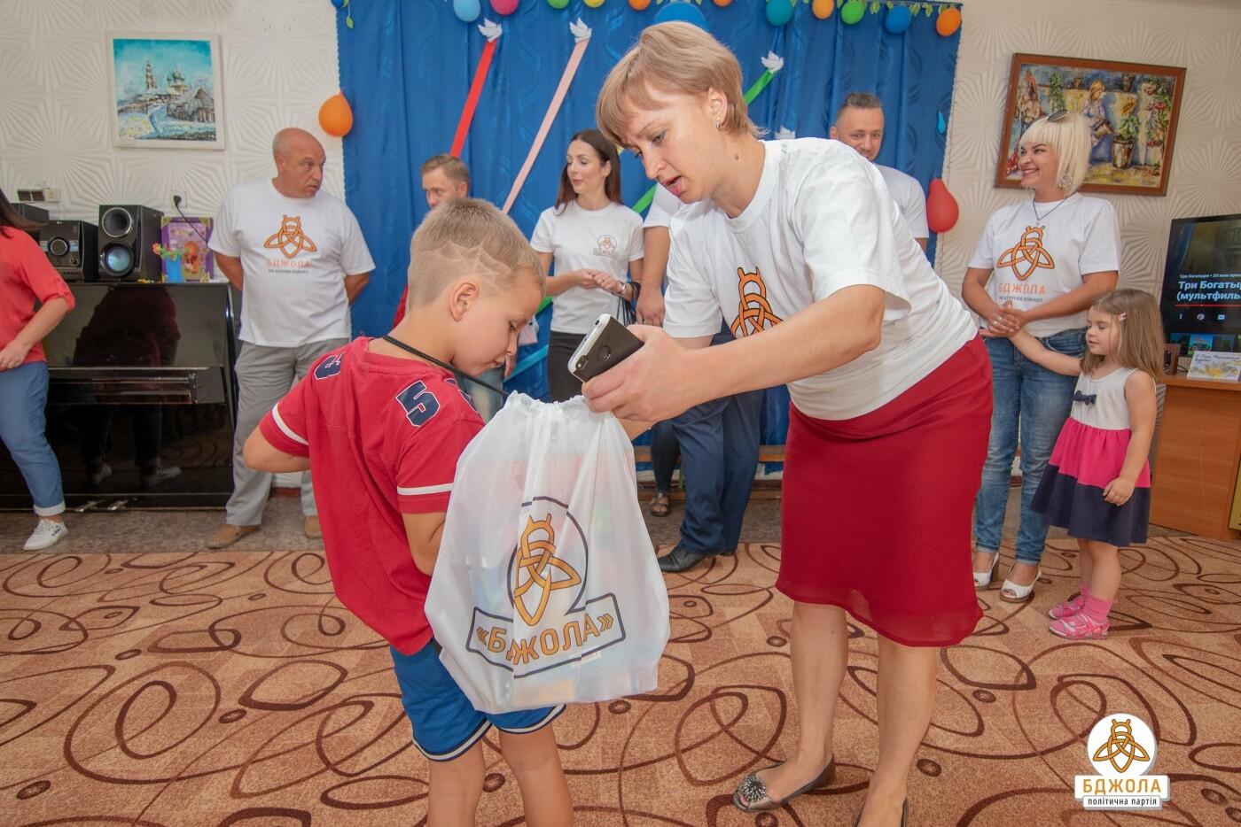 Активисты ПП «Бджола» навестили воспитанников Центра социально-психологической реабилитации детей, фото-3