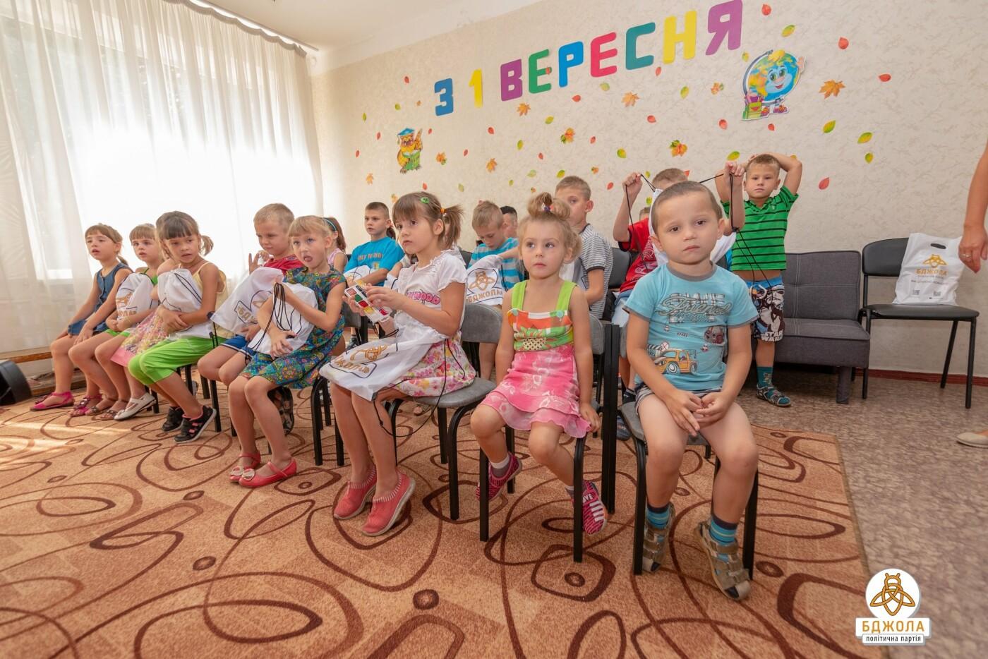 Активисты ПП «Бджола» навестили воспитанников Центра социально-психологической реабилитации детей, фото-4