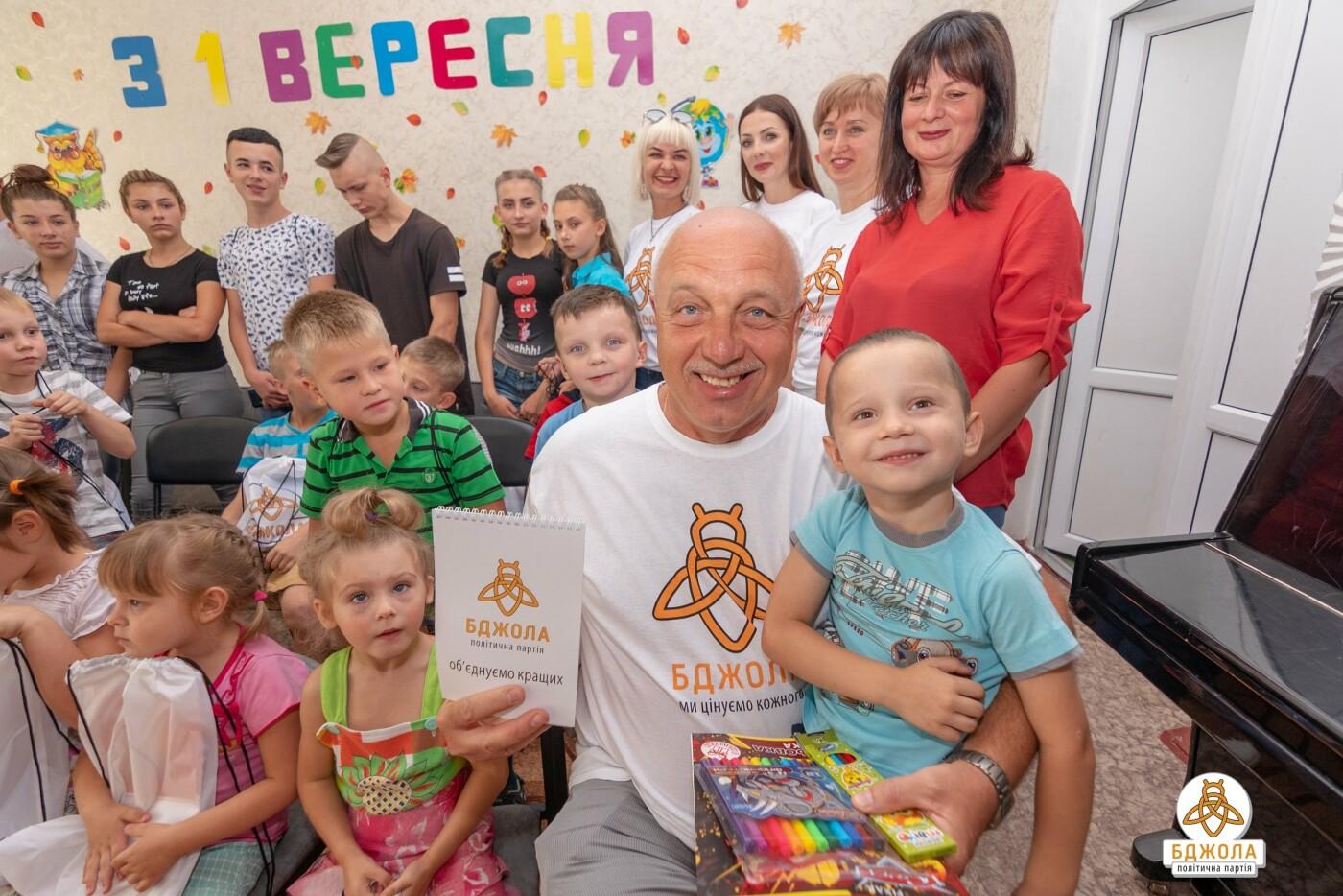 Активисты ПП «Бджола» навестили воспитанников Центра социально-психологической реабилитации детей, фото-6