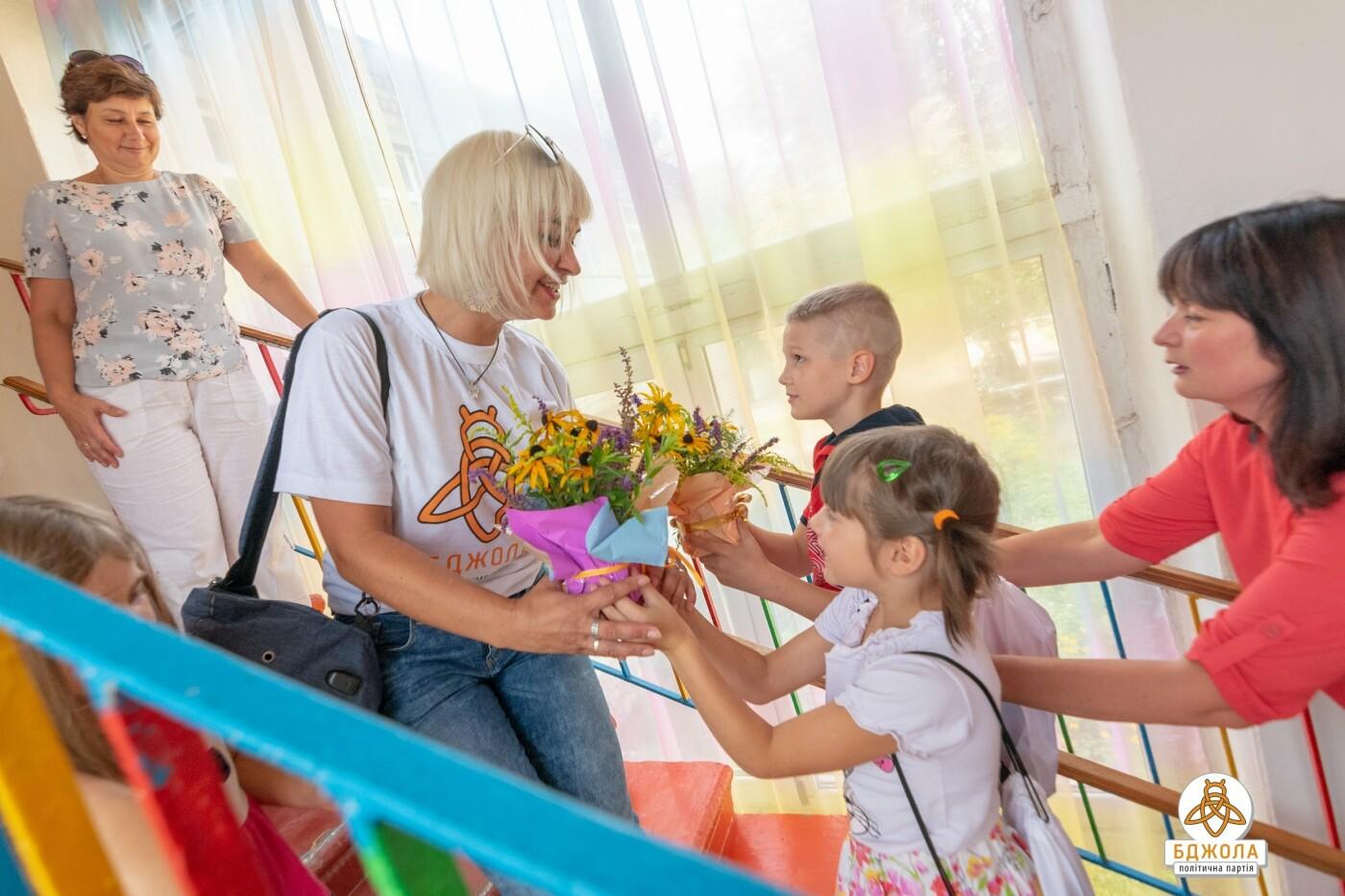 Активисты ПП «Бджола» навестили воспитанников Центра социально-психологической реабилитации детей, фото-8