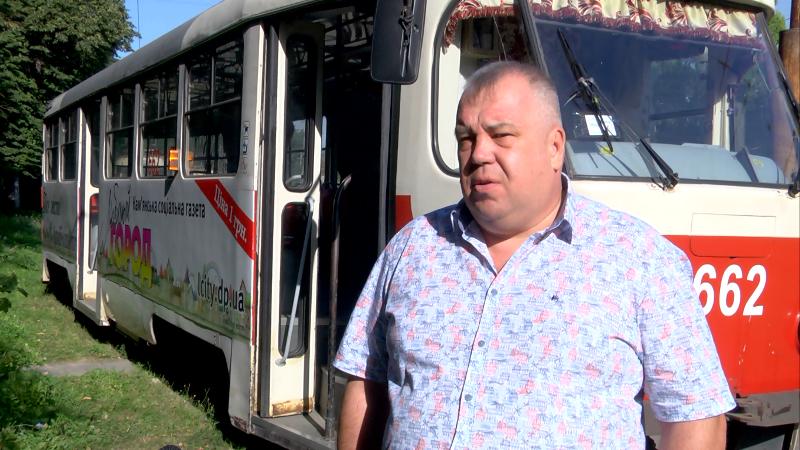 Билет через смартфон: в трамваях Каменского стартовала новая услуга, фото-1