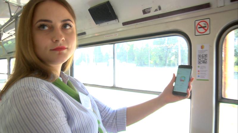 Билет через смартфон: в трамваях Каменского стартовала новая услуга, фото-2