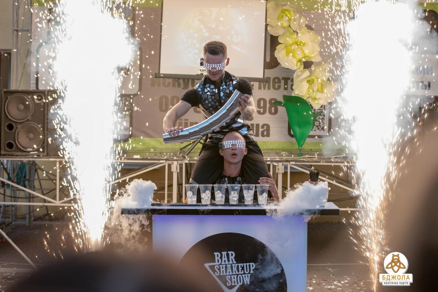 В Центральном и Левобережном парках Каменского прошли мероприятия от партии «Бджола», фото-9