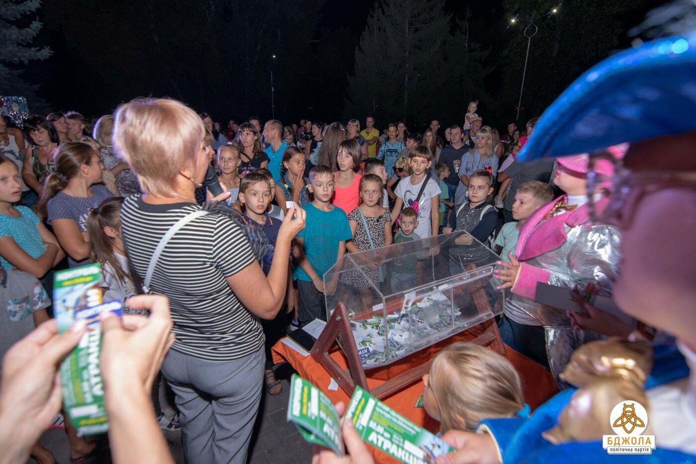 В Центральном и Левобережном парках Каменского прошли мероприятия от партии «Бджола», фото-4