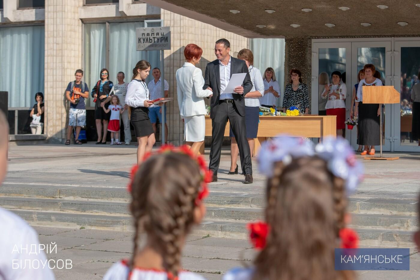 Мэр Каменского поздравил с Днем знаний учеников школы №20, фото-2