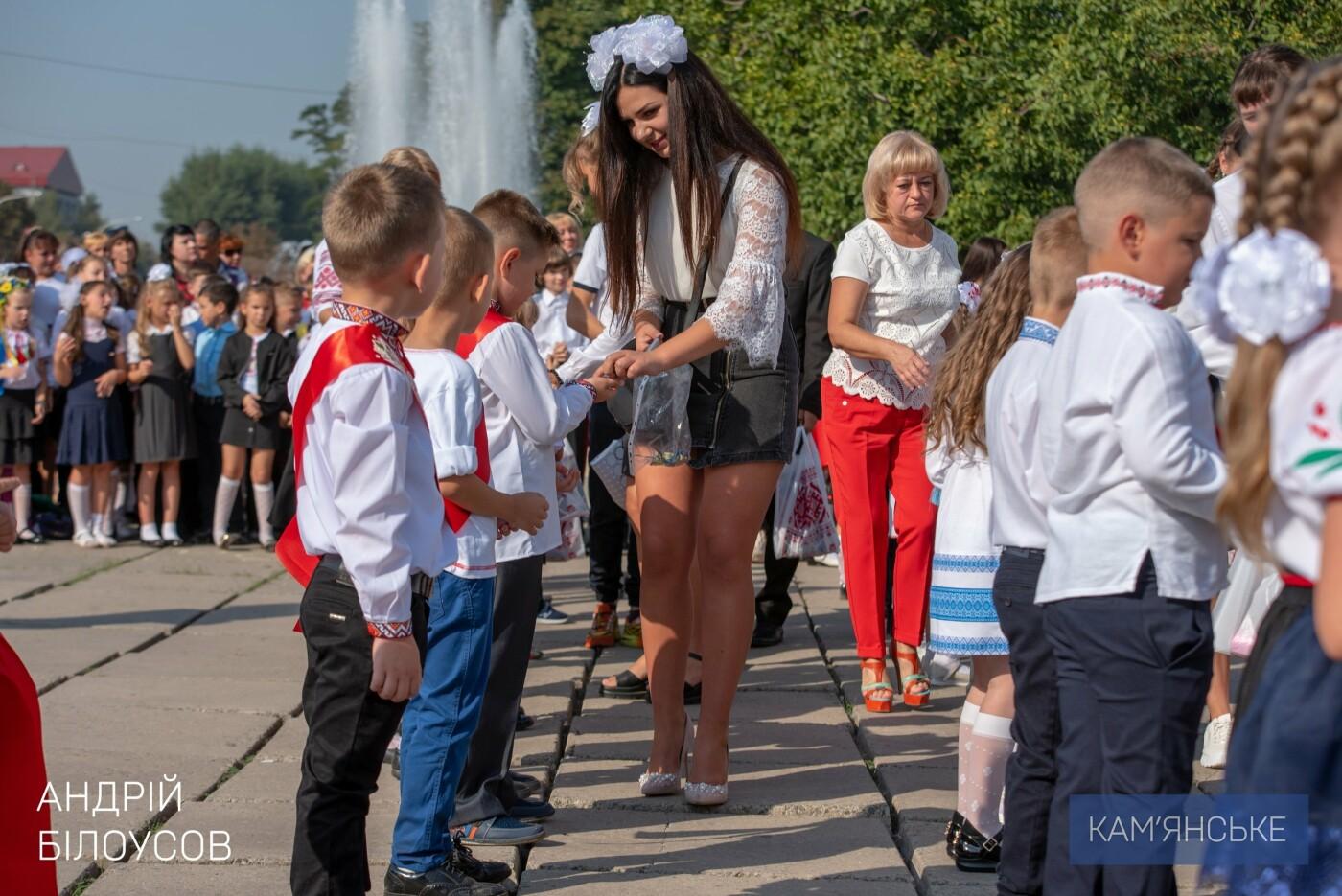 Мэр Каменского поздравил с Днем знаний учеников школы №20, фото-4