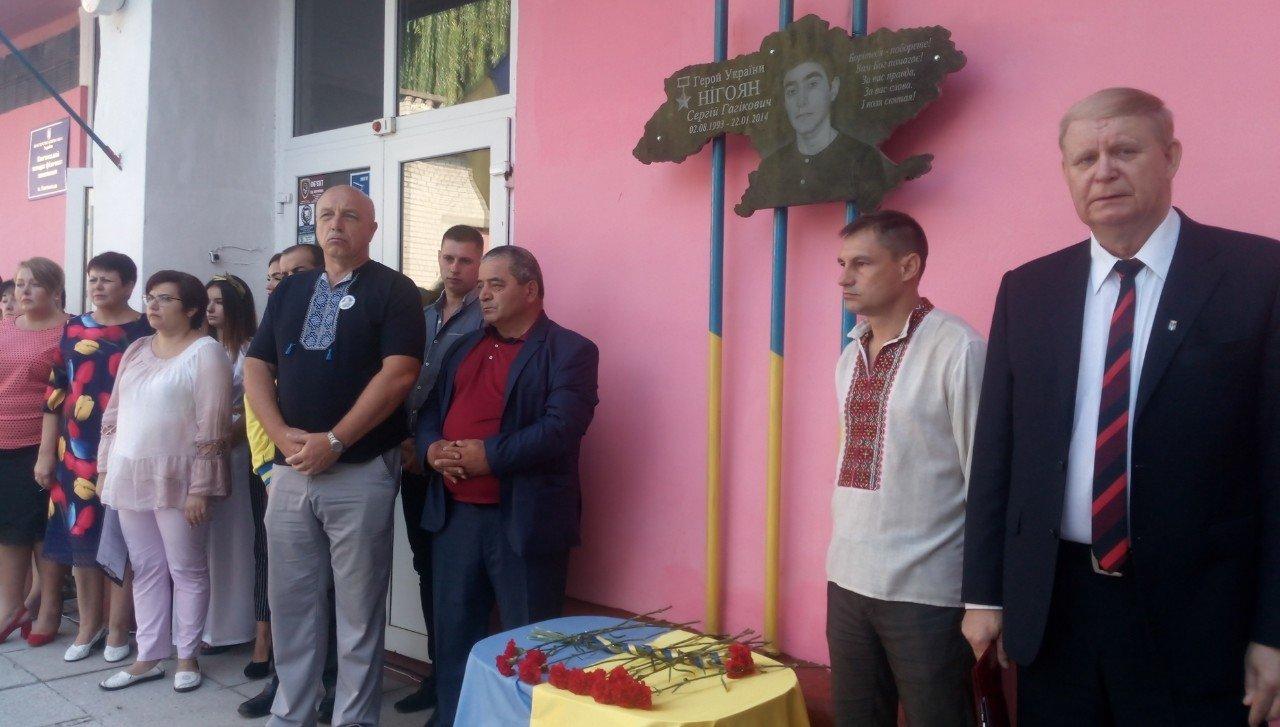 В колледже Каменского открыли доску памяти героя Небесной Сотни, фото-2