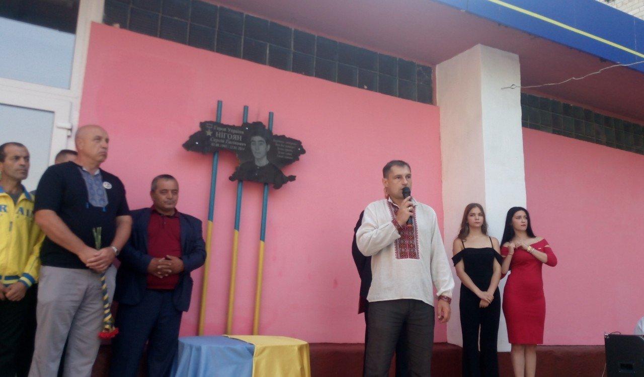 В колледже Каменского открыли доску памяти героя Небесной Сотни, фото-1