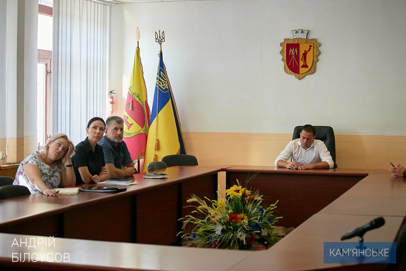 Субсидия онлайн: в Каменском разработали информационно-сервисный портал в сфере соцзащиты, фото-1