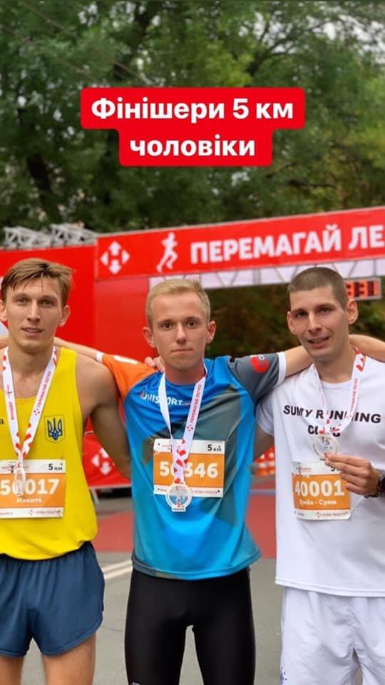 Каменчанин стал призером марафонского забега в Полтаве, фото-2