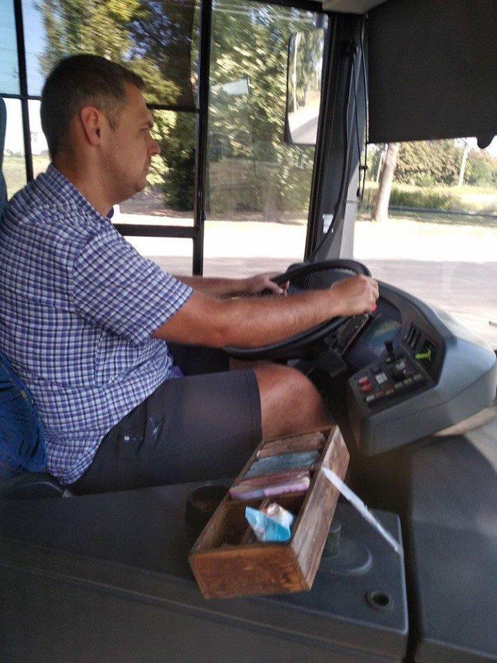 «Содрал оплату и за коляску»: в Каменском водитель автобуса 22Б требовал дополнительную плату, фото-1