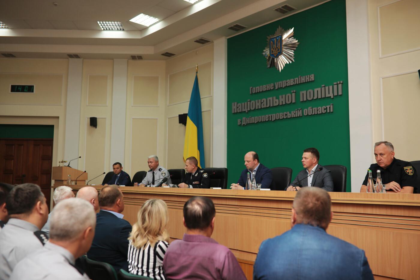 В Днепре представили главного полицейского области, фото-1
