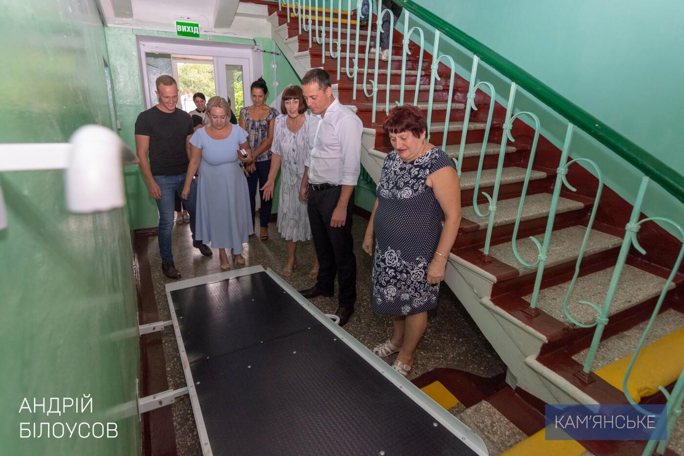 В Каменском отремонтировали Терцентр соцобслуживания Днепровского района, фото-3