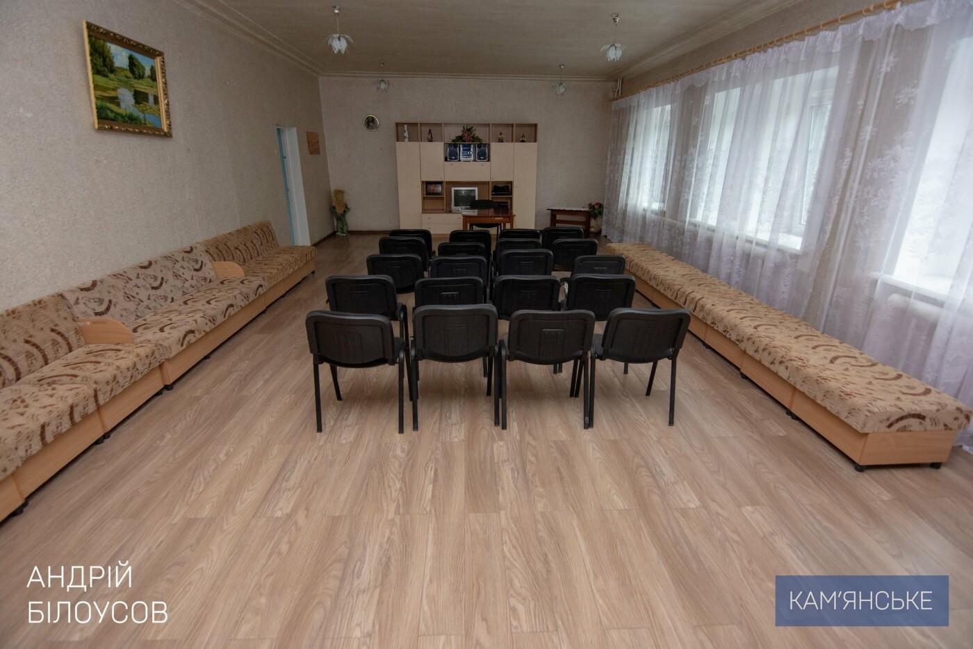 В Каменском отремонтировали Терцентр соцобслуживания Днепровского района, фото-2