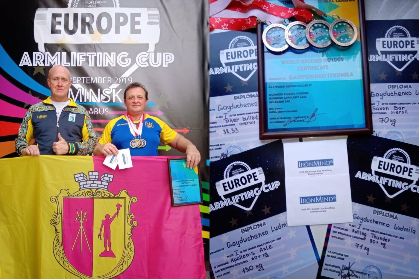 Установила три мировых рекорда: каменчанка стала четырехкратной чемпионкой Кубка Европы поармлифтингу, фото-2