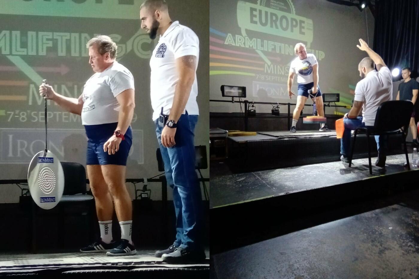 Установила три мировых рекорда: каменчанка стала четырехкратной чемпионкой Кубка Европы поармлифтингу, фото-3