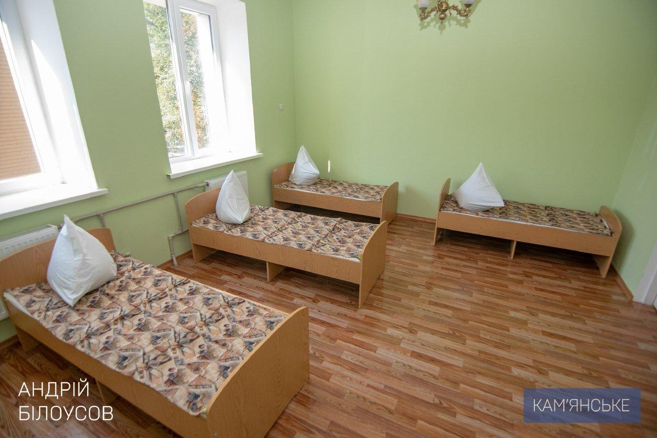 В Каменском после реконструкции открыли новые отделения Терцентра Заводского района, фото-3