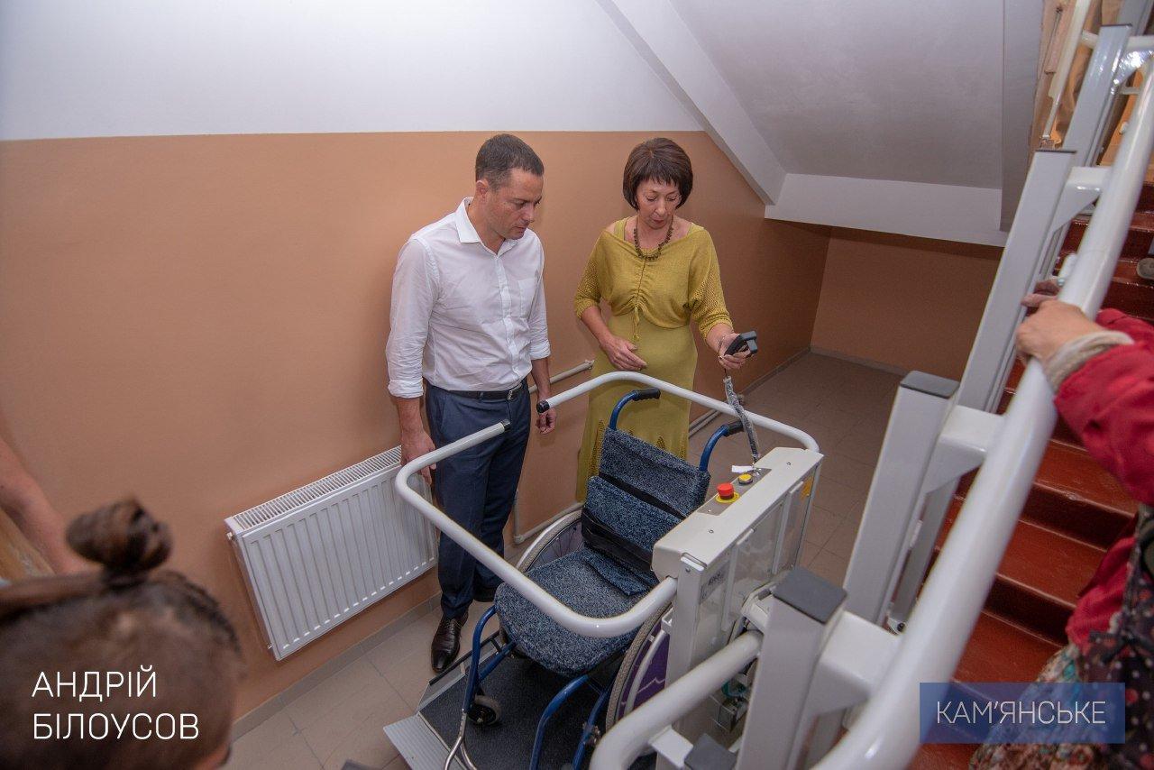 В Каменском после реконструкции открыли новые отделения Терцентра Заводского района, фото-4