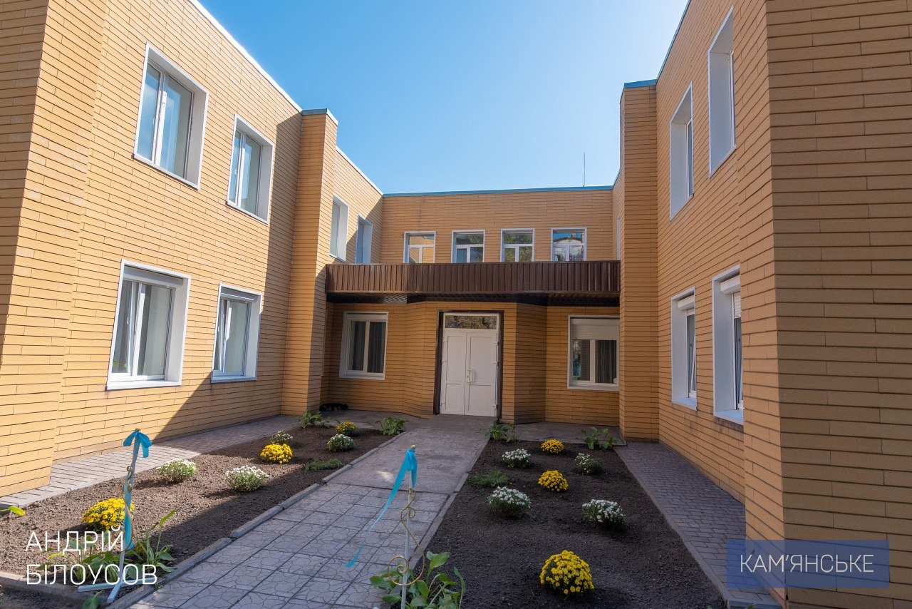 В Каменском после реконструкции открыли новые отделения Терцентра Заводского района, фото-8